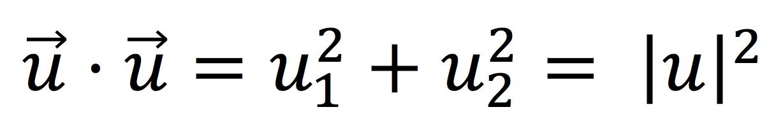 Producto escalar de un vector por si mismo